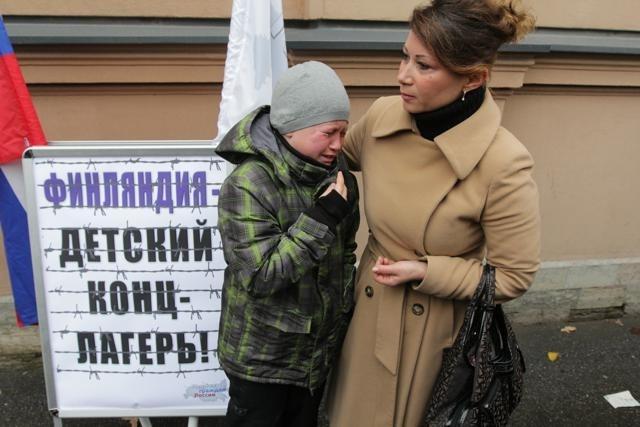 Митинг в поддержку смешанных русско-финских семей: Фото