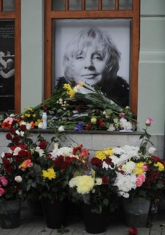 Прощание с Мариной Голуб 13 октября : Фото