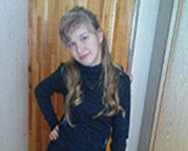 Пропавшие девочки Сочи: Фото