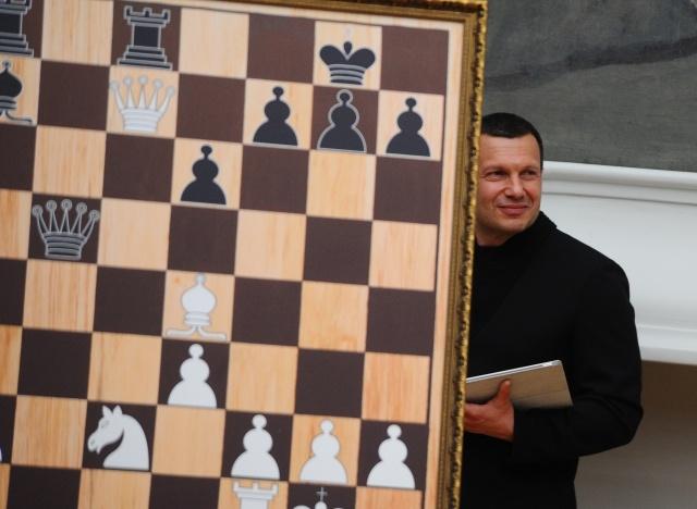 Владимир Соловьев: Фото