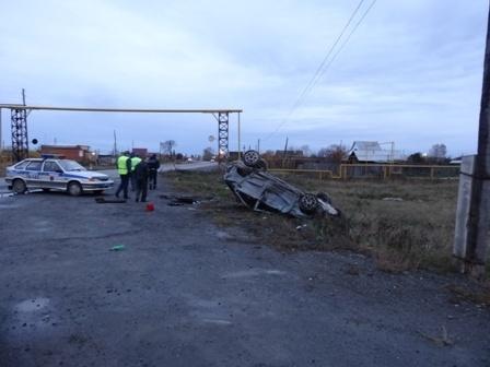 Авария Свердловская область: Фото