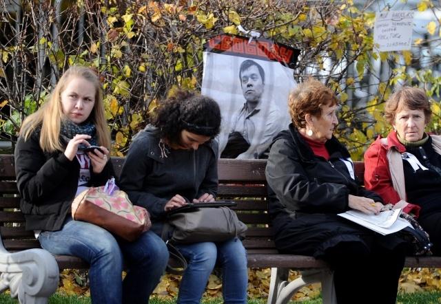 Выборы в координационный совет оппозиции : Фото
