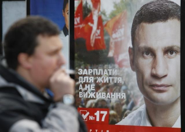 Выборы на Украине. Предвыборная агитация: Фото