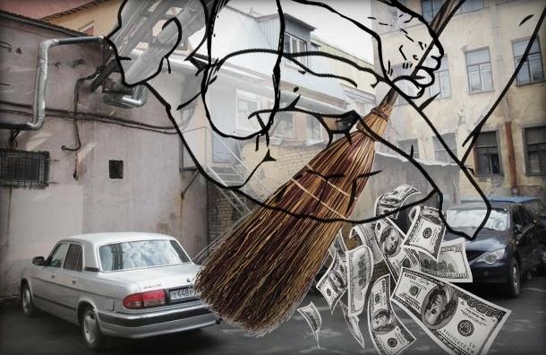 В Петербурге за уборку дворов платят дважды – через налоги и через квитанции