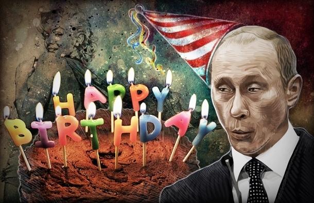 Чтобы было бы с Путиным, если бы не...