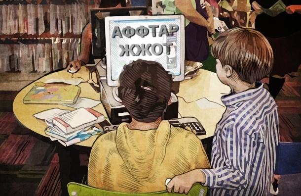 В России больше не нужно быть грамотным, и так сойдет