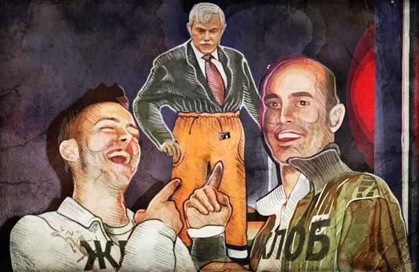 Смех как оружие протеста: петербуржцы троллят Полтавченко