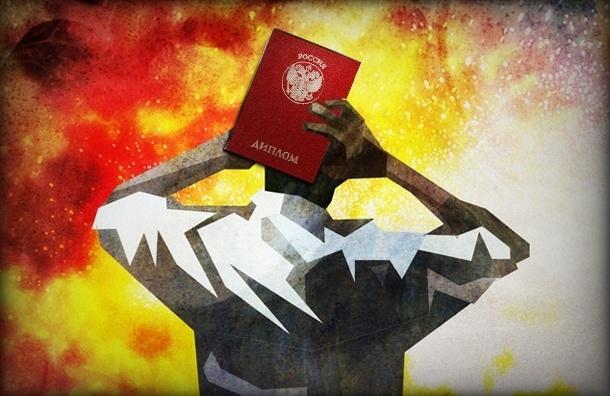 Более 50% обладателей диплома вуза в Петербурге работают не по специальности