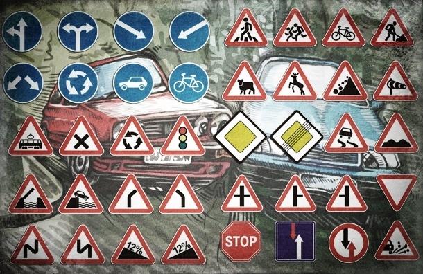Незаконно установленные дорожные знаки в Петербурге: как с ними борются