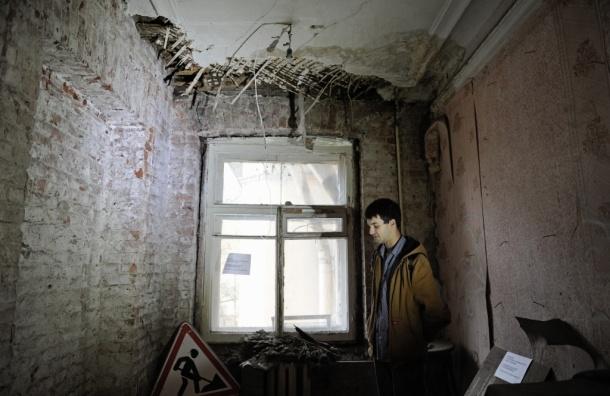 История о том, как борца с протечками оставили без потолка над головой