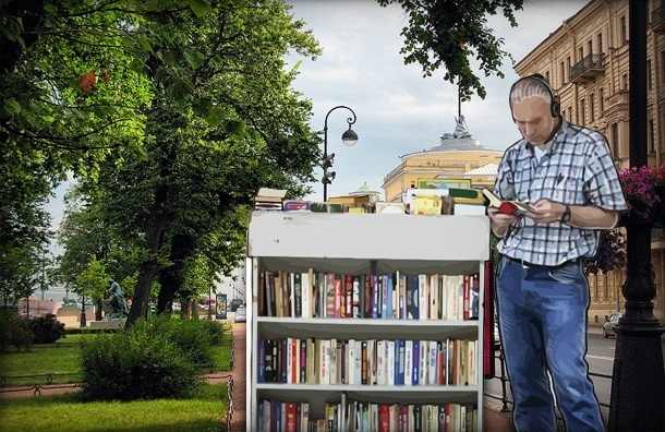 Библиотеки раскритиковали в пух и прах: миллионы долларов на пустые читальные залы