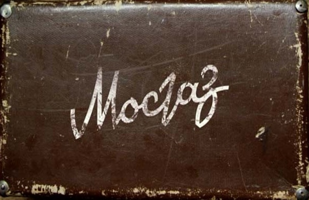 Новый сериал на Первом «Мосгаз»: сюжет, кто играет убийцу, история