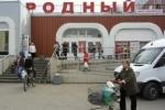 Петербургские ветераны просят Матвиенко защитить «Народный», где «качественные и дешевые продукты»