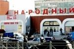 Петербуржцы собирают подписи за открытие «Народного»