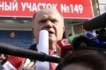 Зюганов просит Путина вмешаться в выборы главы Брянской области