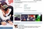 Желудя закидали яйцами в Петербурге – блогер продолжает расстраиваться
