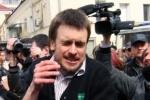 Мужа Толоконниковой задержали возле колонии в Мордовии