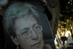 Следствие объявило об окончании расследования по делу Политковской