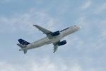 Лавров: На сирийском самолете находились детали радаров, а не оружие