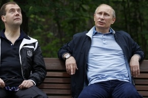 В Петербурге молодых людей задержали за «подарки» Путину