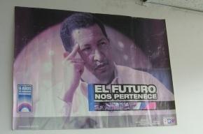 Триумфатор Уго Чавес едет в Москву