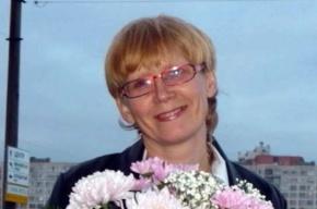 Ольга Ермакова найдена: кто убил петербурженку
