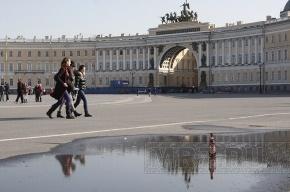 Эрмитаж выступил против создания фан-зоны ЧМ-2018 на Дворцовой