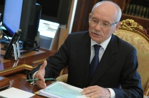 Глава Башкирии отправил в отставку правительство республики
