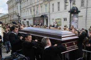 Прощание с Мариной Голуб: со слезами на глазах (смотреть)