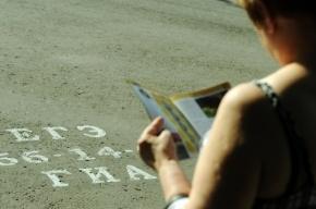 Госдума приняла закон «Об образовании» в первом чтении