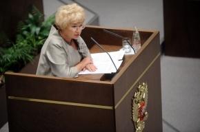 Нарусова проигнорировала заседание, на котором прекратили ее сенаторские полномочия