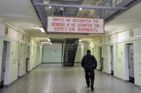 Соратник Удальцова пропал из «Бутырки»
