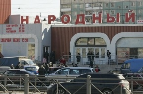 Универсам «Народный» открыл цокольный этаж