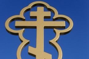Смольный расскажет петербуржцам о религии за 650 тысяч рублей