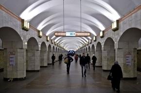 Женщина умерла на станции «Площадь Александра Невского»