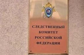 Помощника депутата Ильи Пономарева объявили в розыск