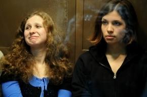 Участниц Pussy Riot Толоконникову и Алехину этапируют в колонию