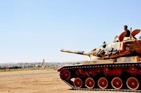 Россия просит Турцию не соваться в Сирию
