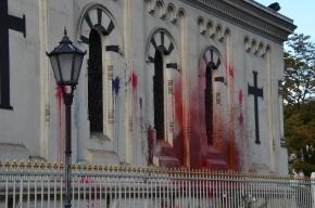 Русскую церковь в Женеве осквернили огнетушителем с краской