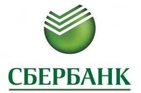 За девять месяцев текущего года Северо-Западный банк ОАО «Сбербанк России» провел порядка 200 бесплатных семинаров и тренингов для представителей малого бизнеса