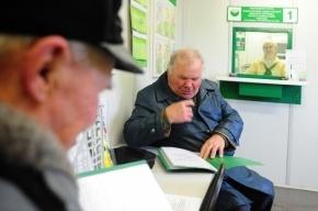 В «Сбербанке» неизвестные выдавали пенсионерам купюры «банка приколов»