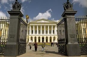 Русский музей теперь будет находиться в Купчино