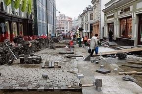 Улицы отдадут пешеходам