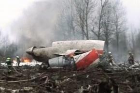 На месте крушения самолета Качиньского нашли следы взрывчатки