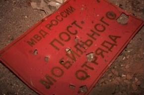 Мощность бомбы, взорвавшейся в Осетии, составила 50 кг тротила