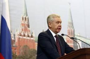 Мэрия Москвы назвала «домыслами» досрочные выборы главы города