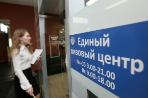 Единый центр документов уличили в нарушении закона: берут деньги за скорость обслуживания
