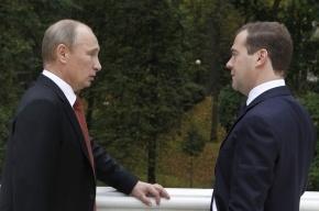 Медведев позвонил Путину и отправил ему книгу 100-летней давности