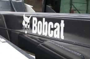 Георгию Полтавченко купят снегоуборщик Bobcat