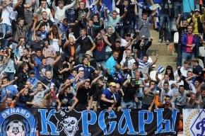 Футболистов «Динамо» обстреляли, у клуба есть видео атаки
